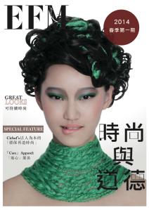 EFM cover